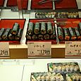 Au Pays des sushis